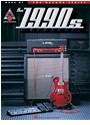 Hal Leonard Publishing Corporation (CRT), Hal Leonard Publishing Corporation - MORE OF THE 199S