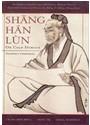 et al, C Mitchell, F Ye, Zhang Ji - Shang Han Lun: