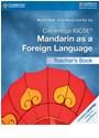 Ivy Liu, Martin Mak, Martin Wang Mak, Xixia Wang - Cambridge Igcse (R) Mandarin As a Foreign Language Teacher''s Book