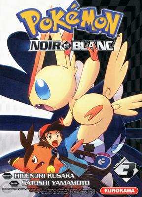 Hidenori Kusaka, Satoshi Yamamoto - Pokémon : Noir et Blanc. Volume 3 - Pokémon : Noir et Blanc