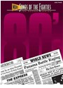 Not Available (NA), Hal Leonard Corp - MORE SONGS OF THE '80S PIANO