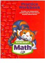 Not Available (NA), Harcourt School Publishers - Harcourt Math National Version